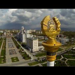 Душанбе пойтахти мо
